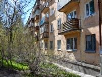Пермь, улица Ямпольская, дом 10. многоквартирный дом