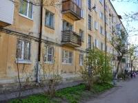 Пермь, улица Ямпольская, дом 12. многоквартирный дом