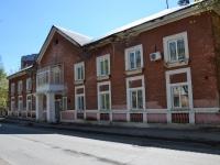 Пермь, улица Шишкина, дом 3. общественная организация