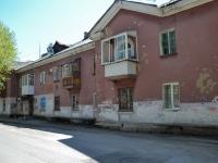Пермь, улица Шишкина, дом 5. многоквартирный дом