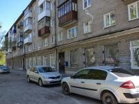 Пермь, улица Шишкина, дом 25. многоквартирный дом