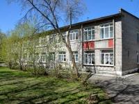 Пермь, улица Шишкина, дом 15. школа Средняя общеобразовательная школа №27