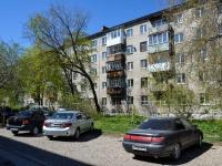 Пермь, улица Шишкина, дом 19. многоквартирный дом