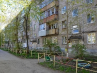Пермь, улица Шишкина, дом 21. многоквартирный дом