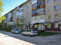 Пермь, улица Шишкина, дом 23. многоквартирный дом