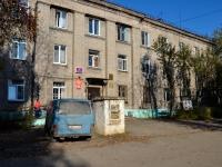 Пермь, улица 4 Пятилетки, дом 2А. общежитие