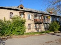 Пермь, улица 4 Пятилетки, дом 2. многоквартирный дом