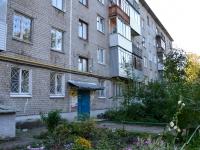 Пермь, Адмирала Нахимова ул, дом 34