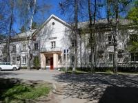 Пермь, улица Адмирала Нахимова, дом 4. органы управления