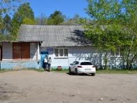 Пермь, улица Адмирала Нахимова, дом 4Б. офисное здание
