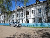 Пермь, улица Адмирала Нахимова, дом 5. многоквартирный дом