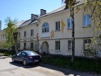 Пермь, улица Адмирала Нахимова, дом 6. многоквартирный дом