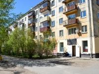 Пермь, улица Адмирала Нахимова, дом 10. многоквартирный дом