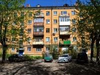 Пермь, улица Адмирала Нахимова, дом 11. многоквартирный дом