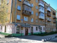Пермь, Адмирала Нахимова ул, дом 11