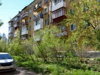 Пермь, Адмирала Нахимова ул, дом 13
