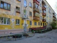 Пермь, улица Адмирала Нахимова, дом 14. многоквартирный дом