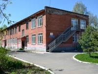 Пермь, улица Адмирала Нахимова, дом 14А. детский сад №108