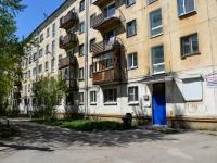 Пермь, улица Адмирала Нахимова, дом 16. многоквартирный дом