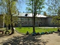 Пермь, улица Адмирала Нахимова, дом 18А. детский сад №108