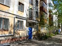 Пермь, Адмирала Нахимова ул, дом 19