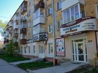Пермь, улица Адмирала Нахимова, дом 19. многоквартирный дом