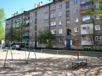 Пермь, улица Адмирала Нахимова, дом 20. многоквартирный дом