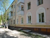 Пермь, улица Адмирала Нахимова, дом 17. многоквартирный дом