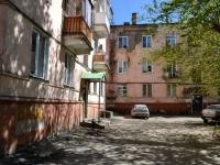 Пермь, улица Адмирала Нахимова, дом 9. многоквартирный дом