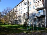 Пермь, Богдана Хмельницкого ул, дом 24