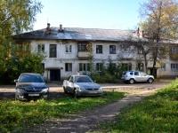 Пермь, Богдана Хмельницкого ул, дом 26