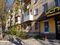 Пермь, Богдана Хмельницкого ул, дом 30