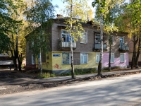 Пермь, Богдана Хмельницкого ул, дом 32