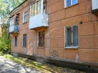 Пермь, Богдана Хмельницкого ул, дом 40