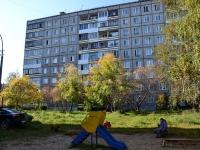 Пермь, Богдана Хмельницкого ул, дом 52