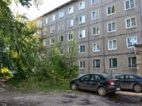 Пермь, Богдана Хмельницкого ул, дом 54