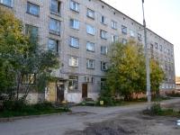 Пермь, Богдана Хмельницкого ул, дом 56