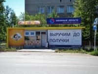 Пермь, улица Богдана Хмельницкого, дом 13Б. многофункциональное здание