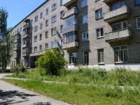 Пермь, Богдана Хмельницкого ул, дом 21