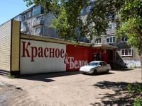 Пермь, Богдана Хмельницкого ул, дом 23