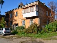 Пермь, улица Петрозаводская, дом 17. многоквартирный дом