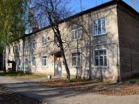 Пермь, улица Новоржевская, дом 5. многоквартирный дом