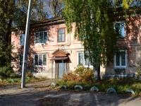 Пермь, Онежская ул, дом 5