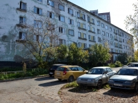 Пермь, улица Академика Веденеева, дом 13. многоквартирный дом