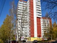 Пермь, улица Академика Веденеева, дом 15. многоквартирный дом