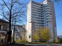 Пермь, улица Академика Веденеева, дом 16. многоквартирный дом