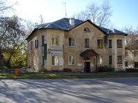Пермь, улица Академика Веденеева, дом 20. многоквартирный дом
