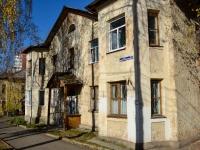 Пермь, улица Академика Веденеева, дом 23. многоквартирный дом