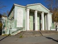Пермь, улица Академика Веденеева, дом 25. офисное здание