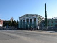 Пермь, улица Академика Веденеева, дом 28. офисное здание